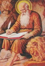 INTRODUCCION EVANGELIO SN. MARCOS   (I)